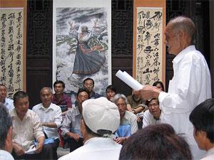Día Mundial de la Poesía (UNESCO)