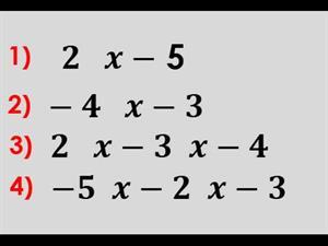 Multiplicacion de numeros enteros - Ley de signos