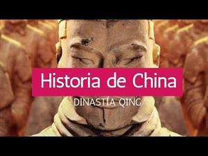 La dinastía Qing y el último emperador