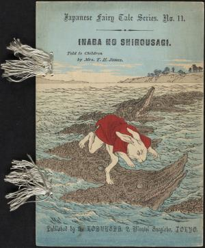 The hare of Inaba (International Children's Digital Library)