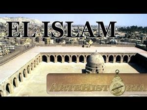 El islam (Artehistoria)