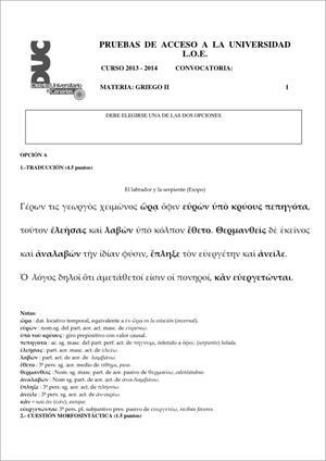 Examen de Selectividad: Griego. Comunidad Canaria. Convocatoria Junio 2014