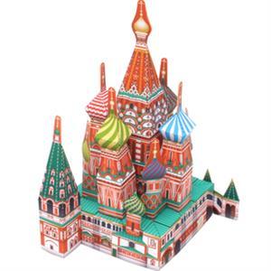 Catedral de San Basilio en Rusia. Arte de papel (Canon Creative Park)
