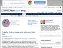 E-spaña: De la empresa verde a Gnoss y Open Data (Teclado Móvil)