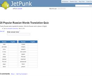 20 Popular Russian Words Translation Quiz