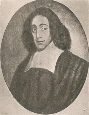 La sabiduría de Spinoza. (Didacfilo)