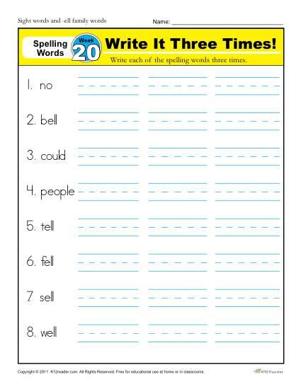 First Grade Spelling Words List – Week 20 (List A-20)
