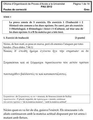 Examen de Selectividad (Soluciones): Griego. Cataluña. Convocatoria Junio 2012