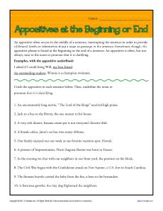 Appositives at Beginning or End