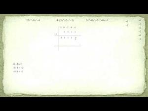 Derivada Segunda con Simplificación. Parte II.  Cibermatex
