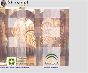 Los Omeyas en Al-Andalus