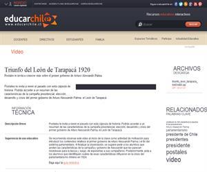 Triunfo del León de Tarapacá 1920 (Educarchile)