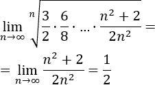 Criterios de la media geométrica y de la raíz