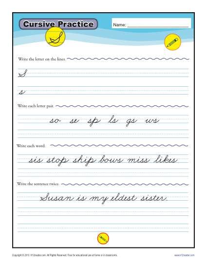 Cursive S – Letter S Worksheet