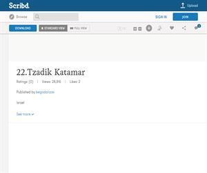 TzadikKatamar, ficha de la danza