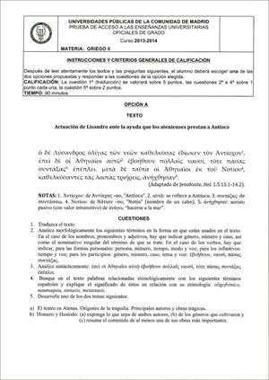 Examen de Selectividad: Griego. Madrid. Convocatoria Junio 2014