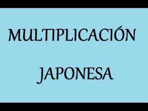 Multiplicar es fácil. Multiplicación japonesa
