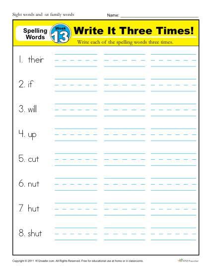 First Grade Spelling Words List – Week 13 (List A-13)