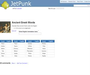 Ancient Greek Words