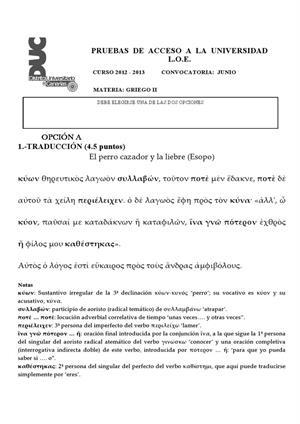 Examen de Selectividad: Griego. Canarias. Convocatoria Junio 2013