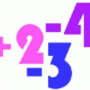 Multiplicar y dividir con enteros