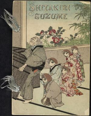 Shitakiri suzume (International Children's Digital Library)