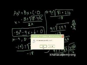 Ecuaciones cuadráticas 2 (Khan Academy Español)