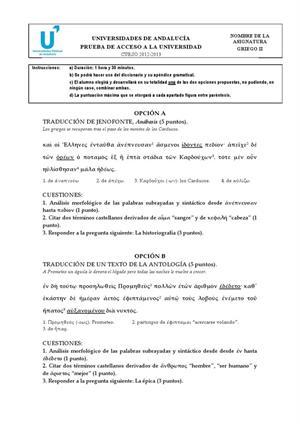 Examen de Selectividad: Griego. Andalucía. Convocatoria Junio 2013