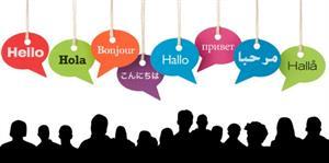 Aulas Temporales de Adaptación Lingüística