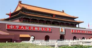La reunificación de China (Canal Historia)