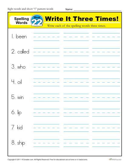 First Grade Spelling Words List – Week 22 (List A-22)
