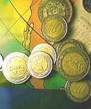 Políticas fiscales y monetarias.  Economía y Gestión de las Organizaciones.
