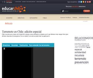 Terremoto en Chile: edición especial (Educarchile)