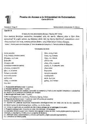 Examen de Selectividad: Griego. Extremadura. Convocatoria Junio 2014
