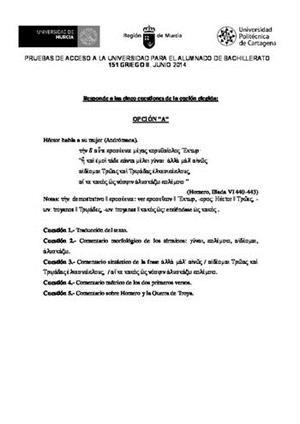 Examen de Selectividad: Griego. Murcia. Convocatoria Junio 2014