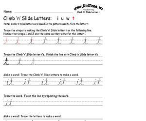 Cursive Handwriting Worksheet for the Letter t (Educarchile)