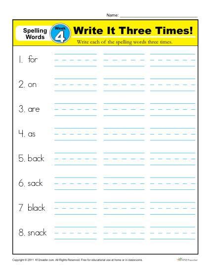 First Grade Spelling Words List – Week 4 (List A-4)