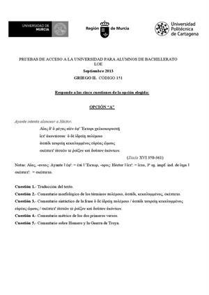 Examen de Selectividad: Griego. Murcia. Convocatoria Septiembre 2013