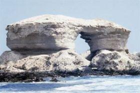 Segunda Región: Antofagasta