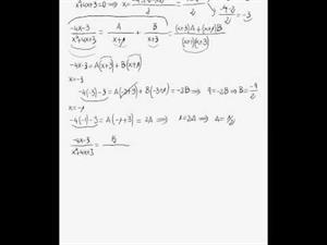 Cálculo de áreas, integral por descomposición en fracciones simples