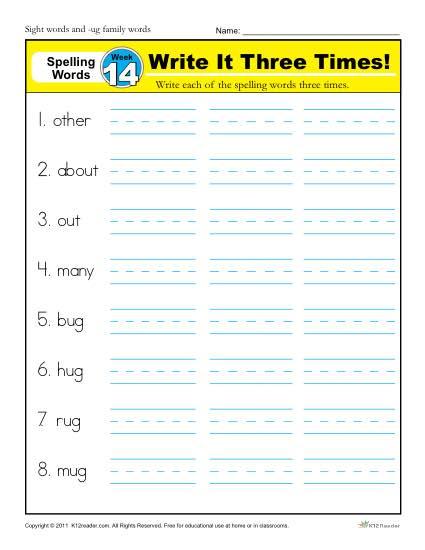 First Grade Spelling Words List – Week 14 (List A-14)