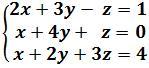 Teorema de Rouché-Frobenius (aplicación)