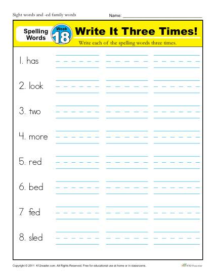 First Grade Spelling Words List – Week 18 (List A-18)