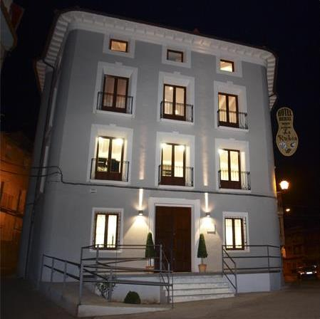 Hotel Museo de la Alpargata