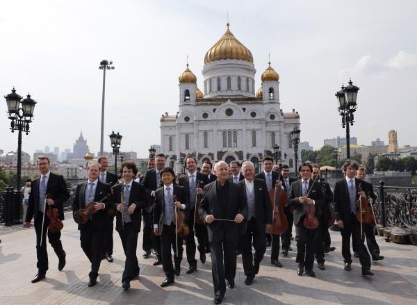 MOSCOW VIRTUOSI CHAMBER ORCHESTRA