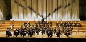 TEL-AVIV SOLOISTS ENSEMBLE SUSTITUYE A SLOVAK RADIO SYMPHONY ORCHESTRA