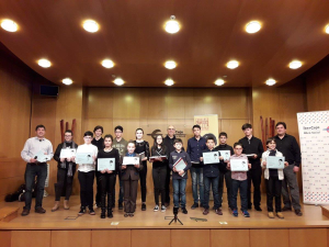 """Concurso de Interpretación de Guitarra para Jóvenes """"Francisco Calleja"""""""