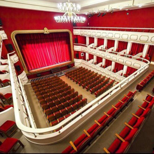Teatro Ideal de Calahorra