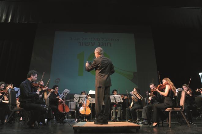 Tel-Aviv Soloists Ensemble sustituye a la Sinfónica de la Radio eslovaca en Riojaforum
