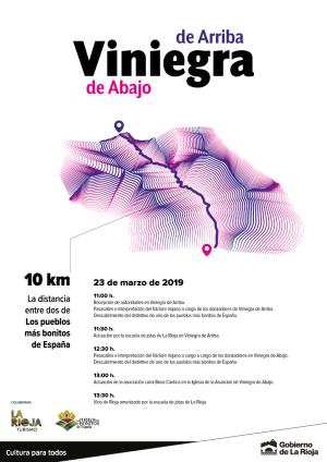 Viniegra de Abajo y Viniegra de Arriba celebran su proclamación como Pueblos más Bonitos de España